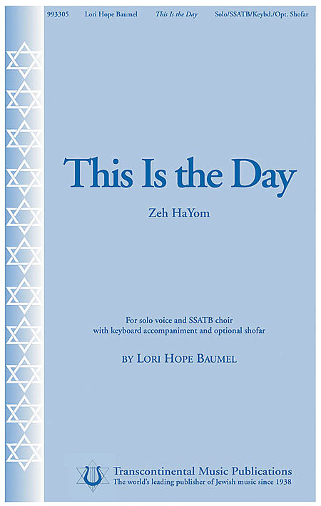 This Is The Day  (Zeh HaYom)